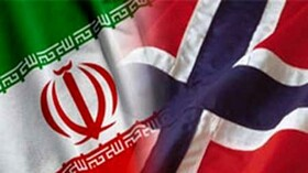 Norway Sticks with Economic Relations with Iran