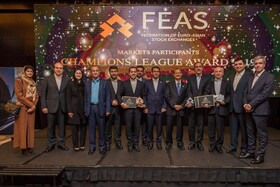 IFB Brokerage Firms Are among the Best in FEAS Champions League Award