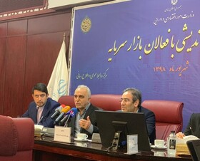 Minister of Economy: Capital Market Effective in Monetary Policies