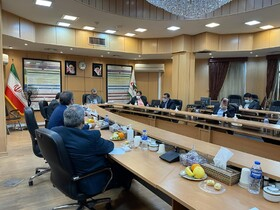 Establishment of Board of Industries Related to The Capital Market