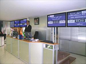 Offering Various Commodities on the Metal and mineral Trading Floor